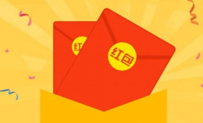 撸淘宝支付宝红包口令大集合(不定期更新)