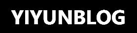 易云博客-专注于分享站长源码|免流技术|网络技术|软件下载